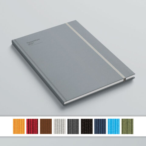 Τοποθέτηση λάστιχου κλεισίματος στο βιβλίο σε χρώμα επιλογής ανάμεσα σε μαύρο, ανθρακί, γκρι, καφέ, κόκκινο, μπλε, γαλάζιο, πράσινο, κίτρινο και πορτοκαλί.