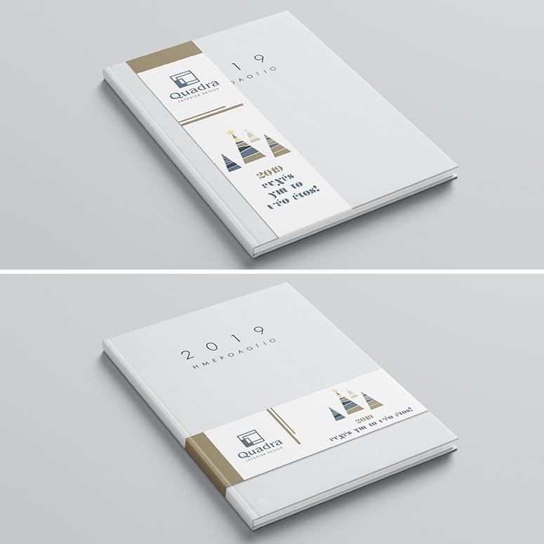 Τοποθέτηση χάρτινου περιτυλίγματος, που αγκαλιάζει το ημερολόγιο ή σημειωματάριο οριζόντια ή κάθετα, με ειδικό σχεδιασμό και έγχρωμη εκτύπωση