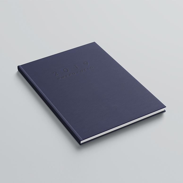 θερμοτυπία εκτύπωση λογοτύπου ημερολόγια σημειω