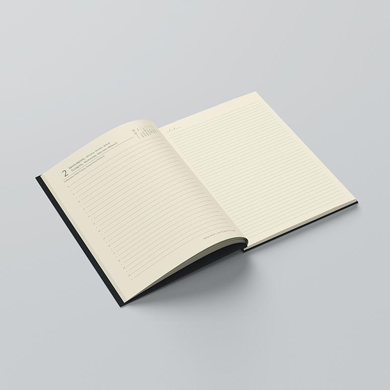 Ένθεση σελίδων σημειώσεων στην αρχή ή στο τέλος της ύλης του ημερολογίου