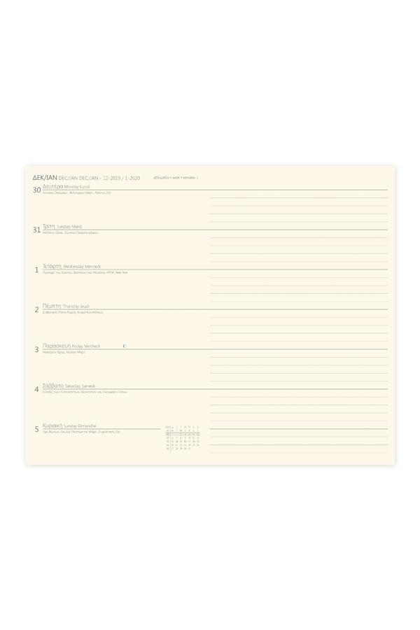 εβδομαδιαίο ημερολόγιο 13χ21 με υποκίτρινο χαρτί