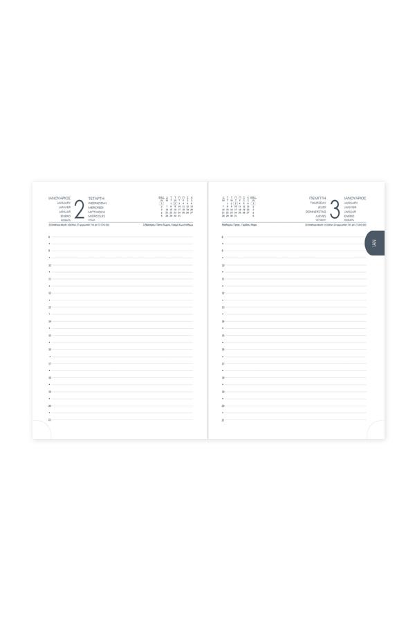 Ημερήσιο ημερολόγιο 12Χ17 με μηνιαίο δείκτη σε κάθε δεξιά σελίδα.