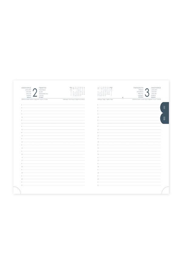 εσωτερικό ημερολόγιου με ευρετηρίαση