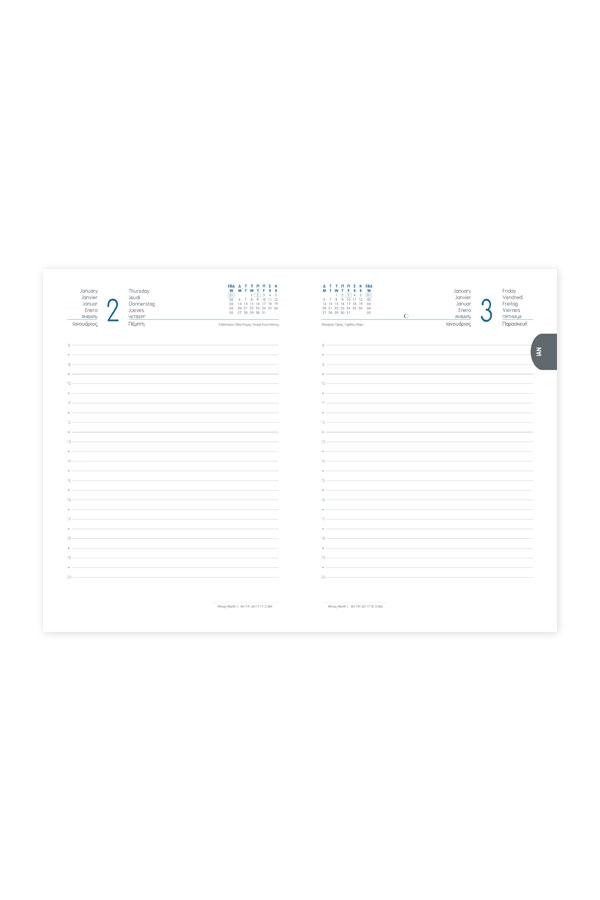 εσωτερικό ημερολόγιου με μηναίο δείκτη