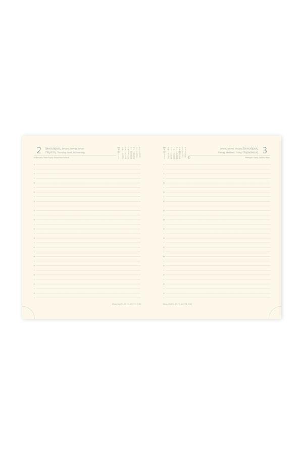 εσωτερικό ημερολογίου ημερήσιο