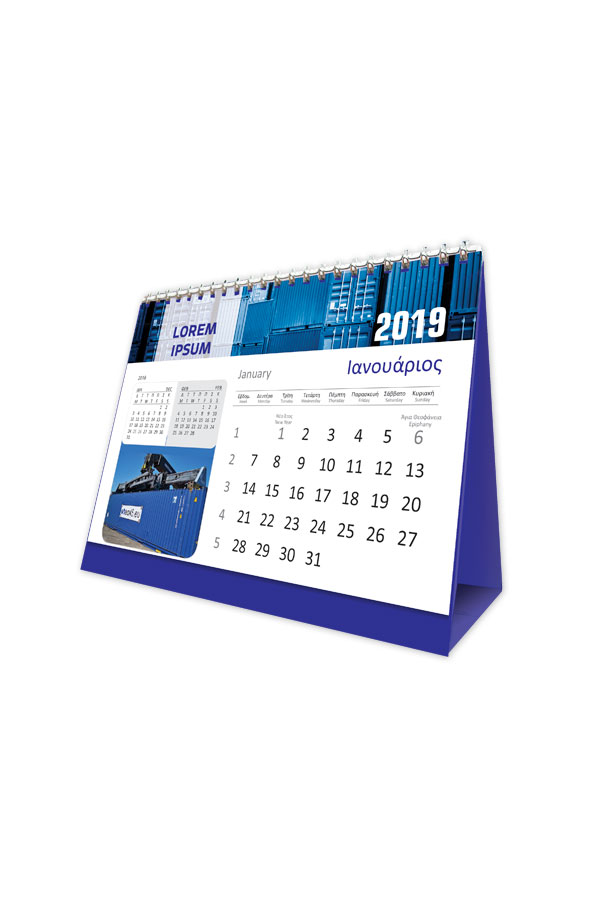 επιτραπέζιο μηνιαίο ημερολόγιο 2020 πυραμίδα spiral