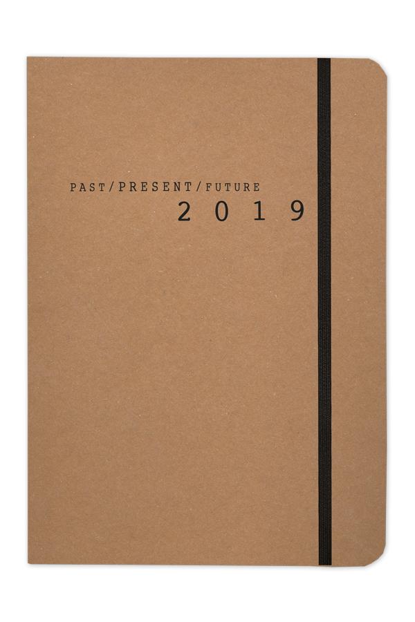 Ημερολόγιο με ανακυκλωμένο και χειροποίητο εξώφυλλο
