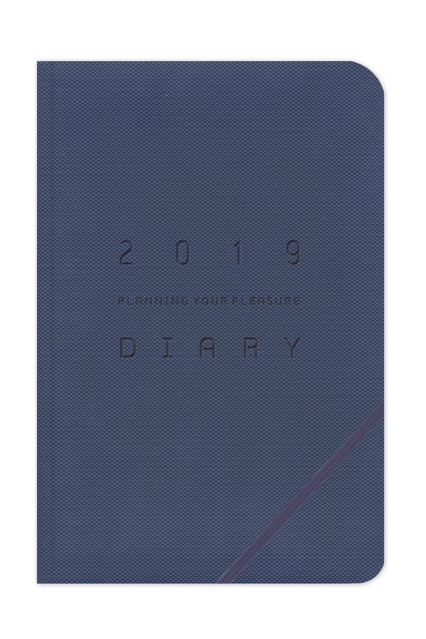 ημερολόγιο με πλάγιο λαστιχάκι
