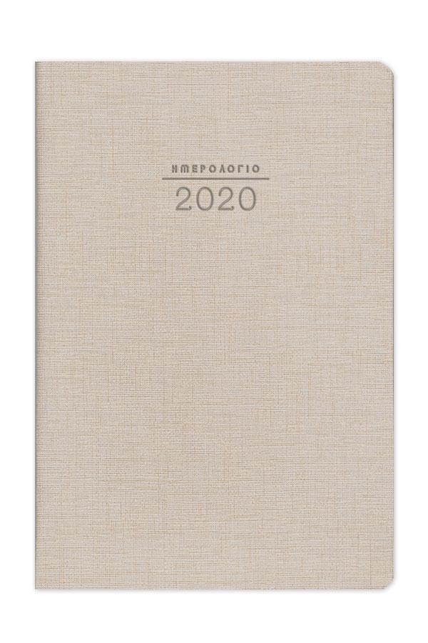 ημερολόγιο 2020 εύκαμπτο με υφή μαβά και στρογγυλεμένες γωνίες