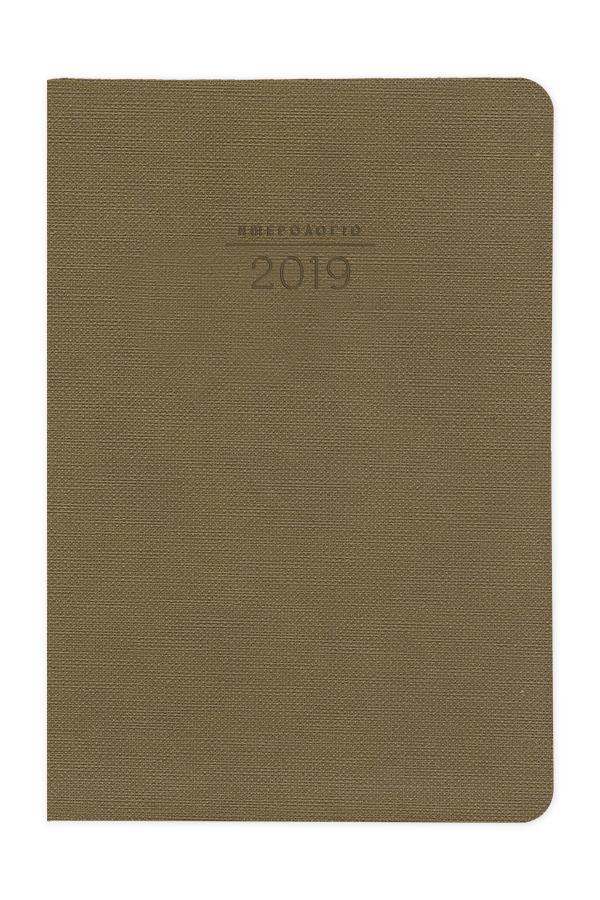 ημερολόγιο 2019 με υφή καμβά, χρώματος καφέ σε προσφορά, εύκαμπτη βιβλιοδεσία, εξώφυλλο με πυρογραφία και στρογγυλεμένες γωνίες