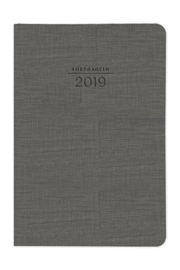 ημερολόγιο 2019 εύκαμπτο με δερματίνη με υφή καμβά