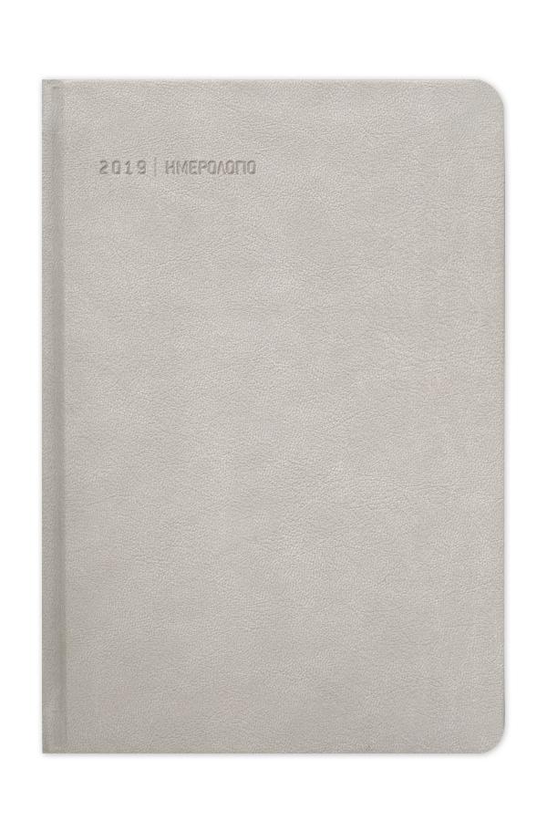 ημερολόγιο 2019 με δερμάτινη υφή και σκληρό εξώφυλλο, κλασσική βιβλιοδεσία, στρογγυλεμένες γωνίες