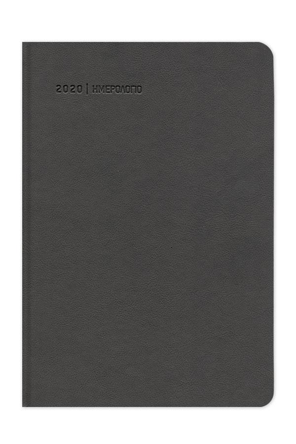 ημερολόγιο 2020 natty με δερματίνη και στρογγυλεμένες γωνίες