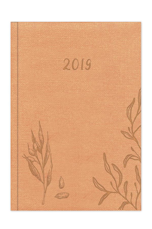 ημερολόγιο με οικολογικό εξώφυλλο