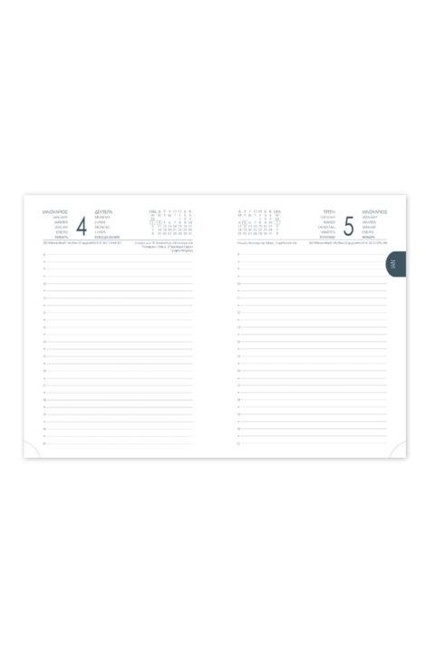 ημερήσιο ημερολόγιο 12Χ17 με μηνιαίο δείκτη σε κάθε δεξιά σελίδα, καθημερινό εορτολόγιο, λευκό χαρτί , συνοπτικό πλάνο έτους, τηλεφωνικό ευρετήριο