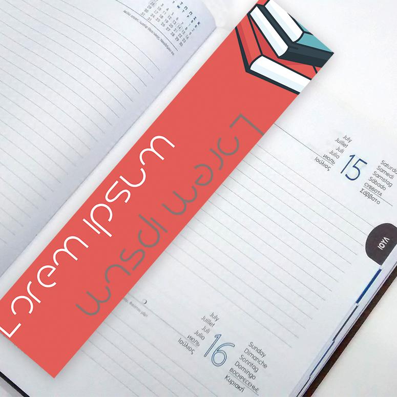 Εταιρικός σελιδοδείκτης, σε σχήμα επιλογής, με τετράχρωμη offset εκτύπωση