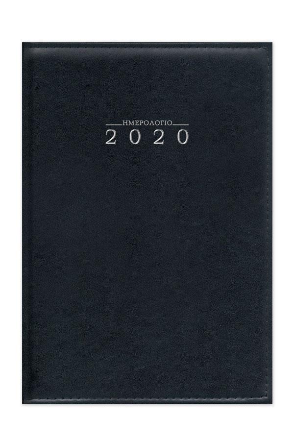 ημερολόγιο με λεία γυαλιστερή υφή, κάλυμμα με αφρολέξ, ραφή σε χρώματα κόκκινο, μαύρο και μπλε