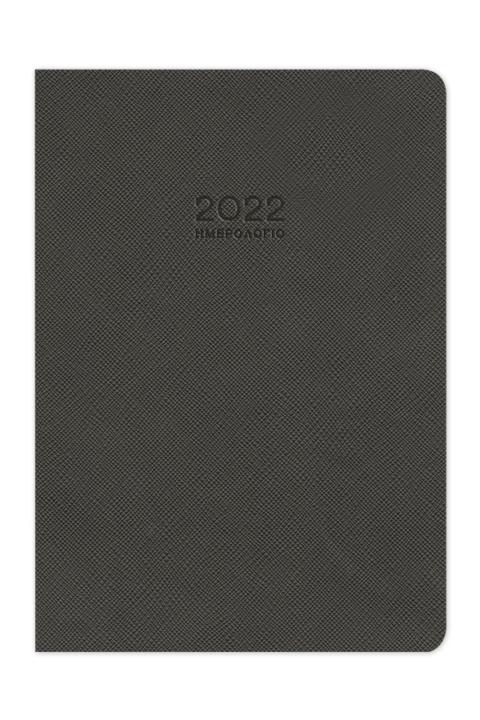 Ημερολόγιο με εύκαμπτο εξώφυλλο και ανάγλυφη υφή.