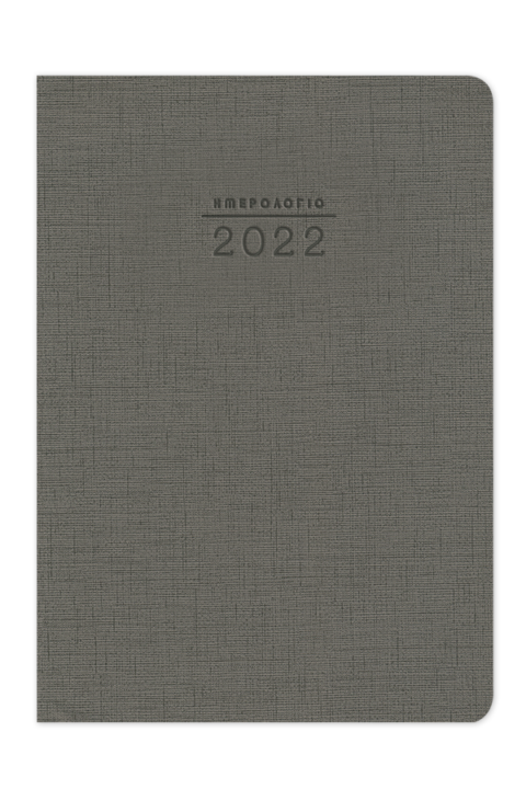 ημερολόγιο 2021, Lona, εύκαμπρο εξώφυλλο, υφή καμβά