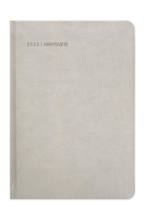 Ημερολόγιο 2021 με σκληρό εξώφυλλο και υφή δέρματος και στρογγυλεμένες γωνίες